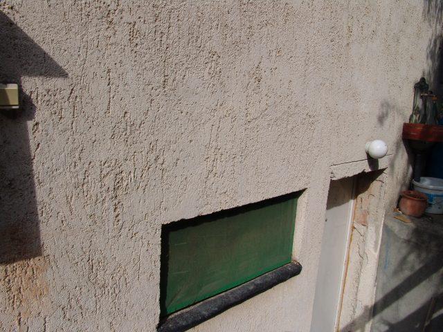 Csömörön panorámás építési telek,bővítés alatt álló családi házzal eladó